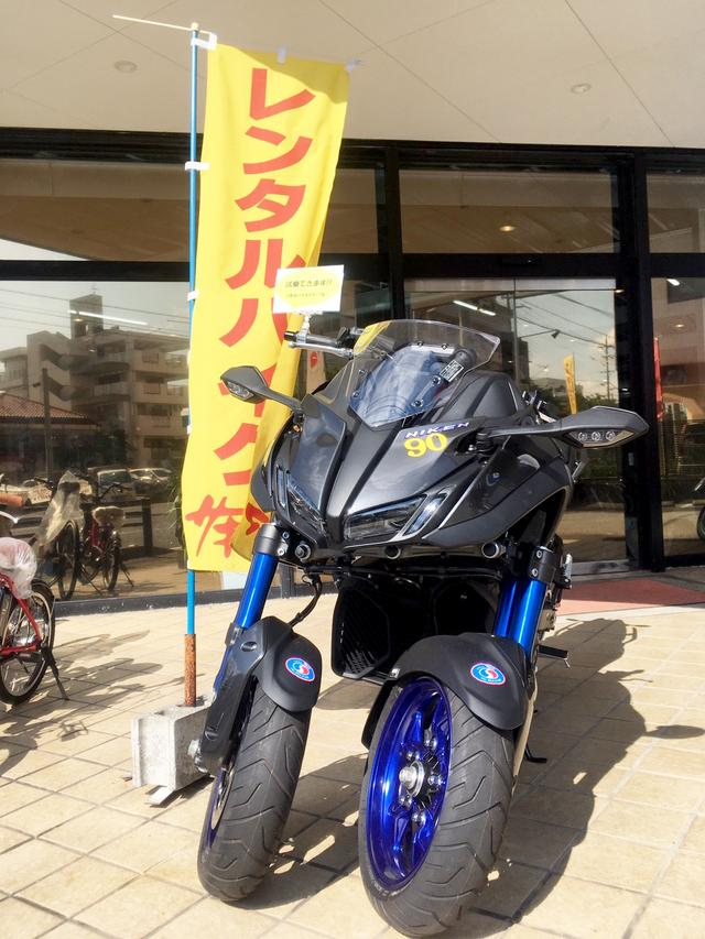 画像1: レンタルバイクのラインナップにびっくり!