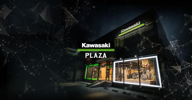 画像: カワサキ プラザネットワーク