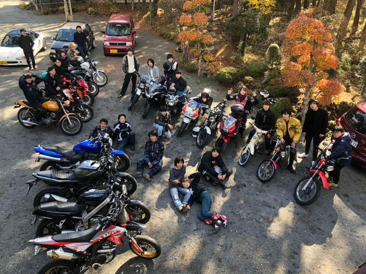 Images : 1番目の画像 - 「初心者多めで、トラブル多数?? 多摩美術大学バイクサークルの『RAC』です!」のアルバム - webオートバイ
