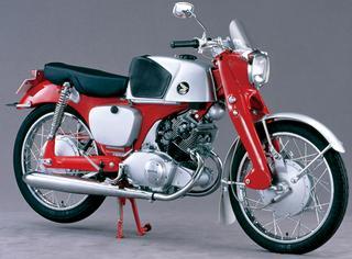 1959 CB92