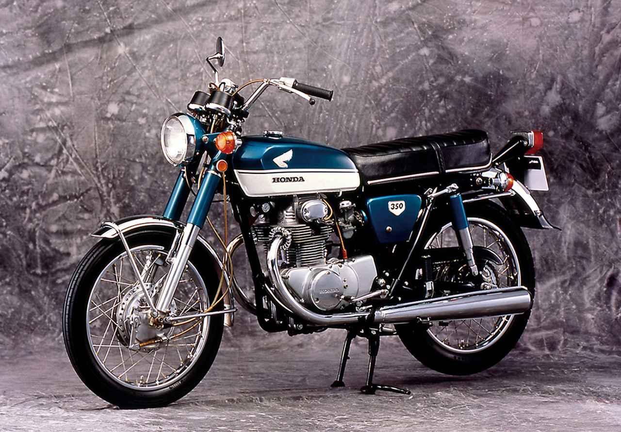 Images : 1968 CB350