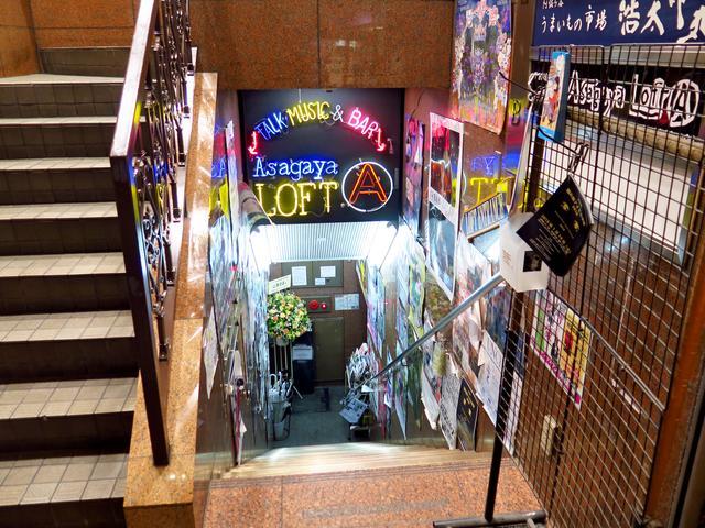 画像: 第57東京ビルの地下です。