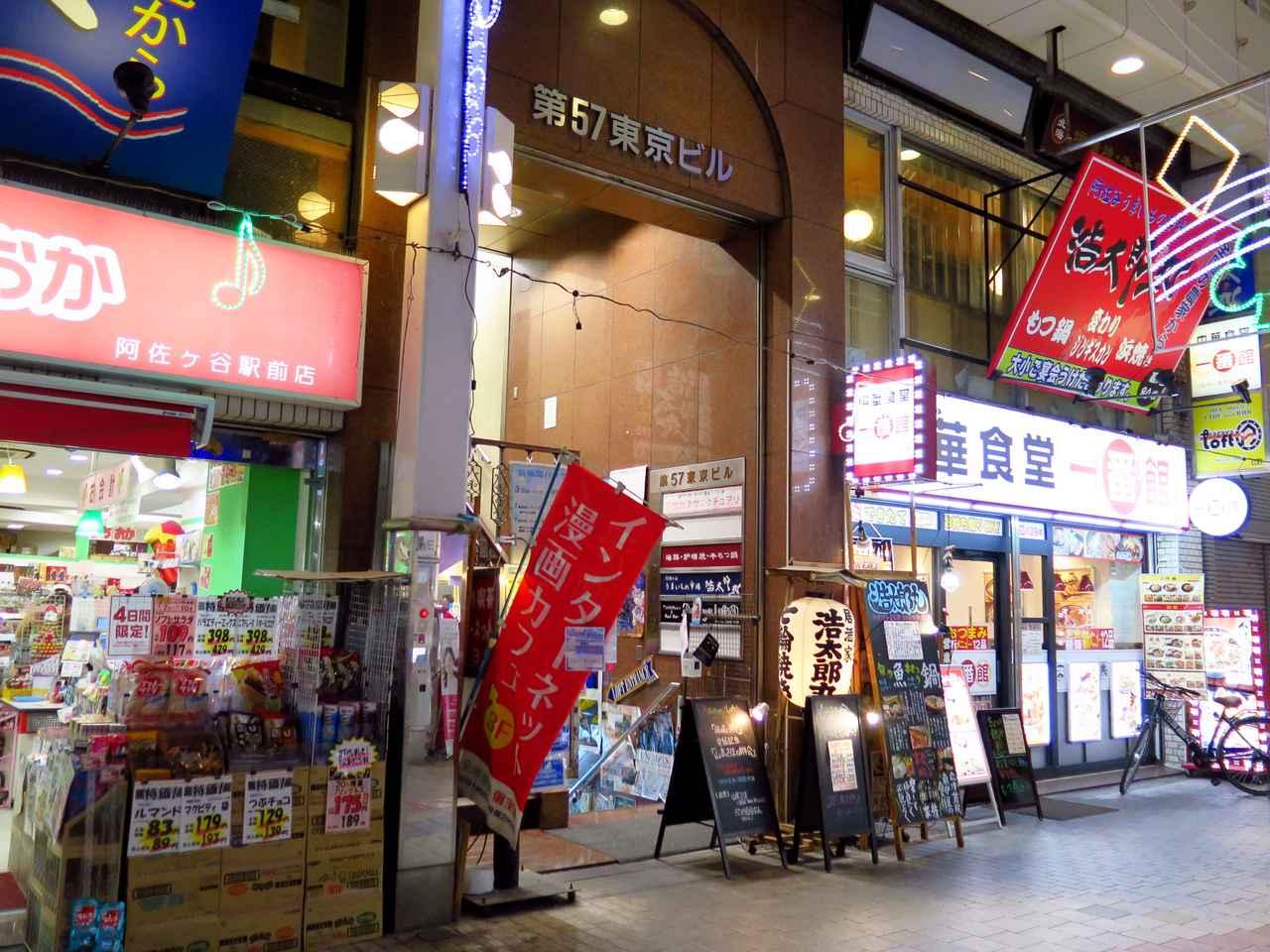 画像: 阿佐谷パールセンター商店街の中にあります。