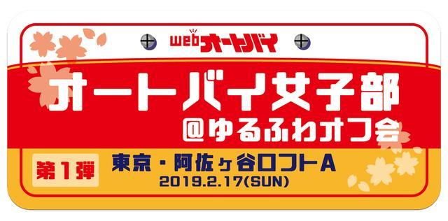 画像: 初めてのトークイベントです。前売り券は16日(土)の18時まで販売中!