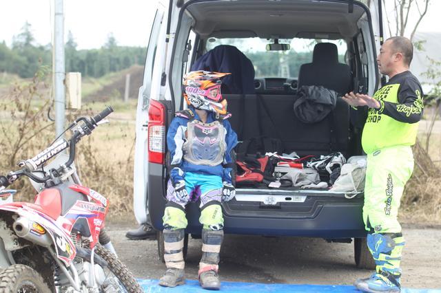 画像: ダートトラックの初心者練習方法を林のおじさんに教えてもらっちゃうぞっ!
