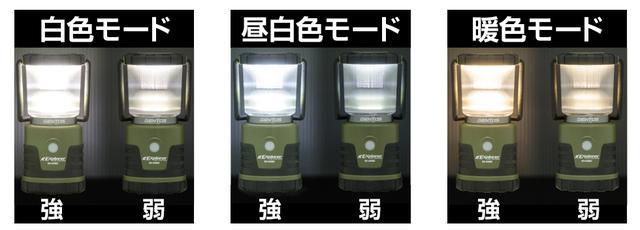画像1: 白色・昼白色・暖色の調光ができるのがポイントで、明るさは無段階で調整可能。