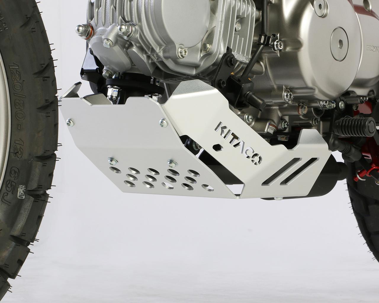 画像2: エンジン下部をドレスアップ! アンダーガード