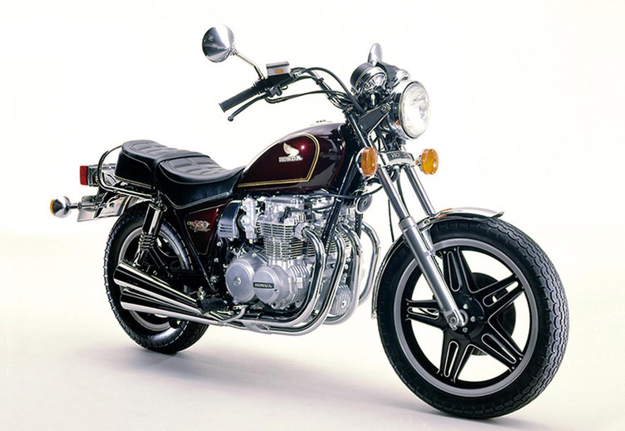Images : 1980  CB650 Custom