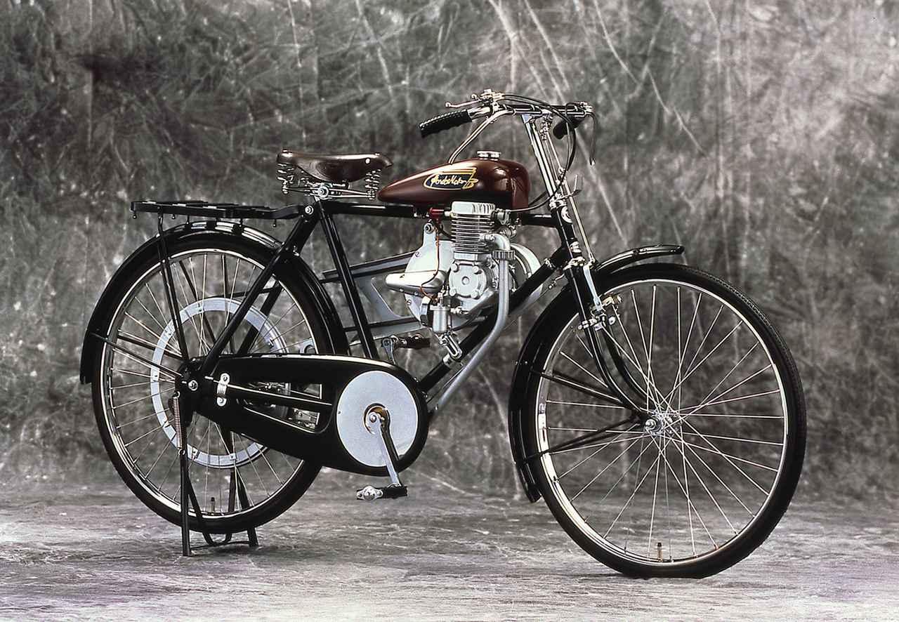 Images : 1947 Honda A型