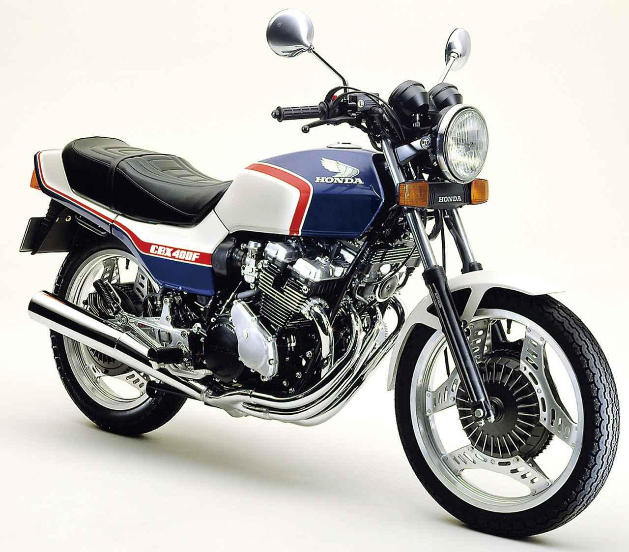 Images : 1981 CBX400F