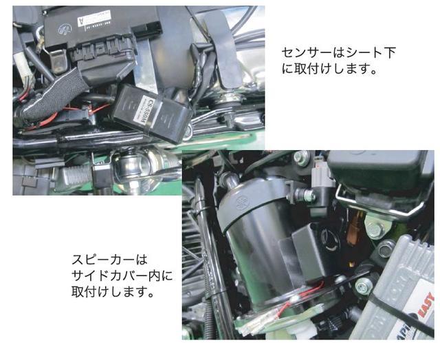 画像: 車種専用キットの特徴