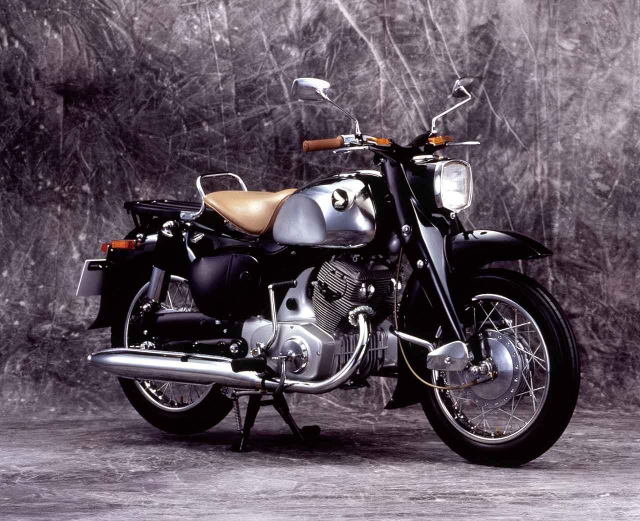 Images : 1957 C70
