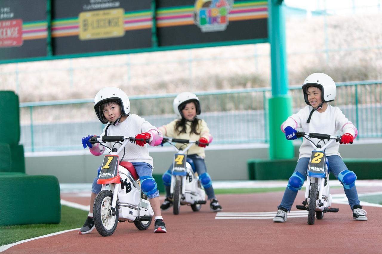 画像2: キッズバイクトレーニング