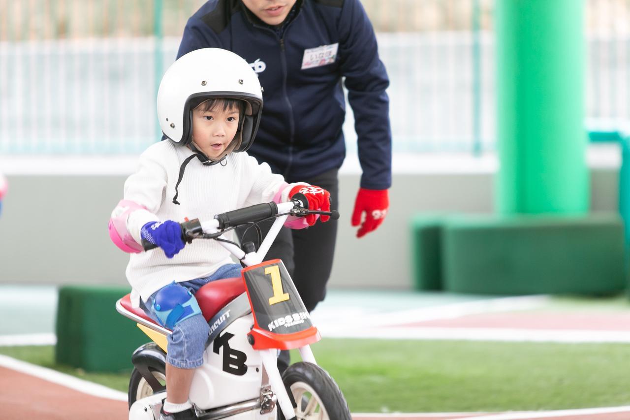 画像1: キッズバイクトレーニング