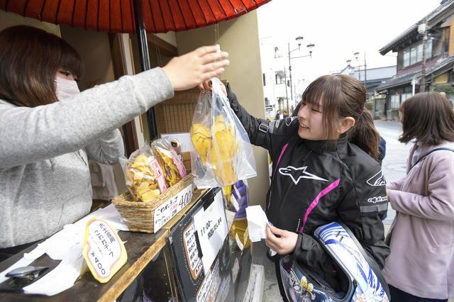 画像: 小江戸おさつ庵の「おさつチップ」です!