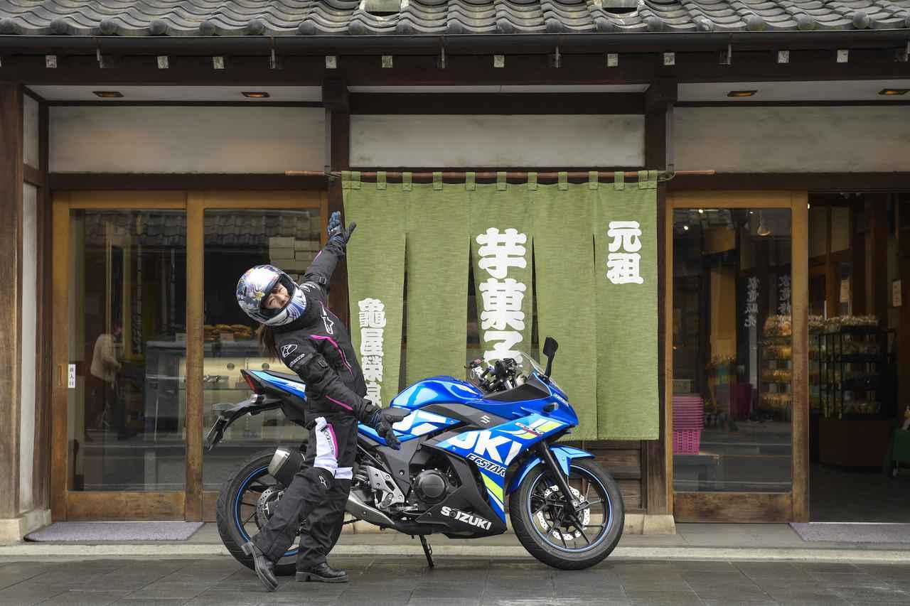 画像3: 川越の小江戸で食べまくり!