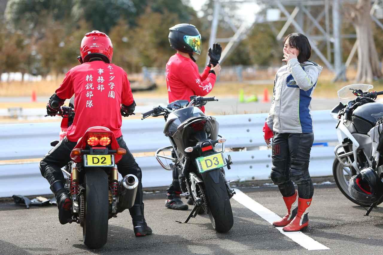 画像3: 「自分のCBRで速いマシンに勝ちたいんです」鈴木夢菜(2年)