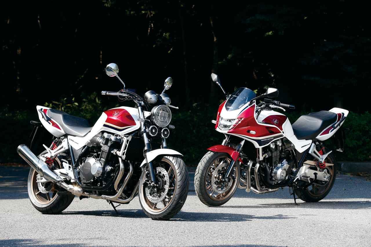 画像1: ビッグバイクの魅力を全身で楽しむ最高級車