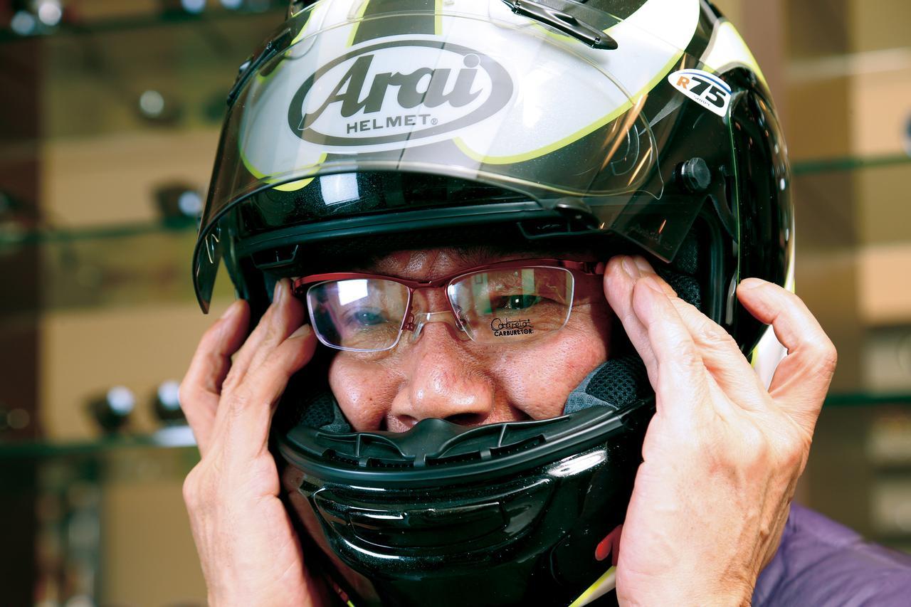 Images : 11番目の画像 - 「フレームもバイク専用モデルからセレクト!バイク専用メガネのススメ『Grass Arcus  Downdraft』#GEARS TEST」のアルバム - webオートバイ