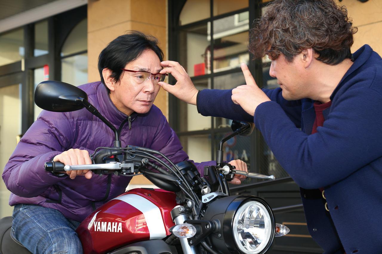 Images : 2番目の画像 - 「フレームもバイク専用モデルからセレクト!バイク専用メガネのススメ『Grass Arcus  Downdraft』#GEARS TEST」のアルバム - webオートバイ
