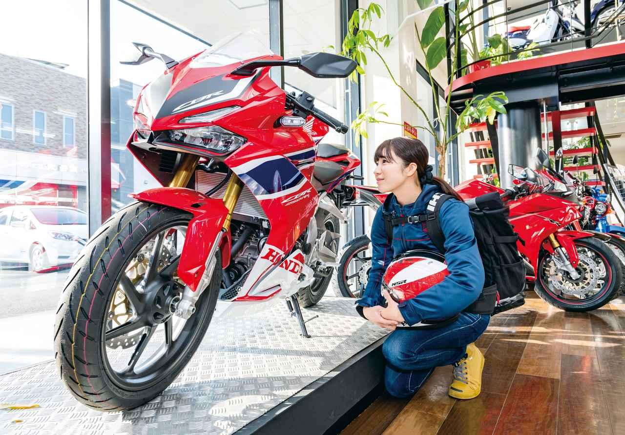 Images : 1番目の画像 - 「梅本まどかのDream Quest〜 あなたの街のショップ探訪 〜【第11回 東海ブロック】」のアルバム - webオートバイ