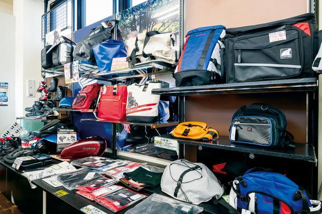 画像: ホンダオリジナルのアパレルはもちろん、バッグ類やキーホルダーなど小物類も揃って買い物も楽しめます!