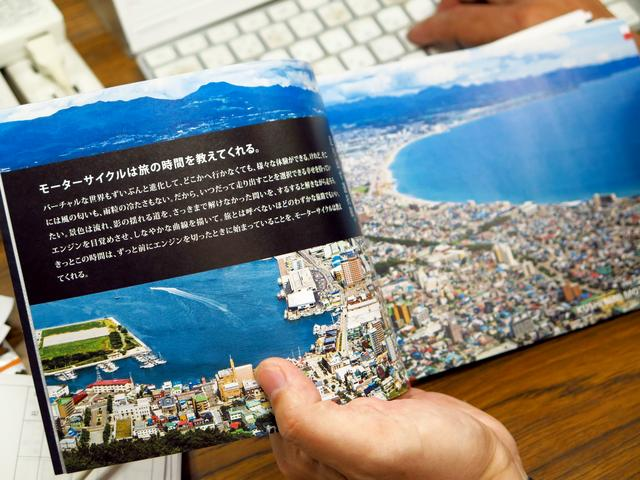 画像3: クシタニの年度版総合カタログです!