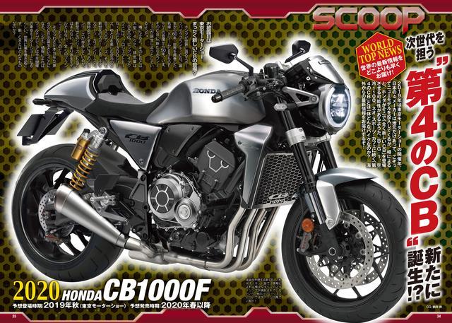 画像5: 春とともに乗りたくなるバイク、あなたのバイクモードを全力アシストします!!