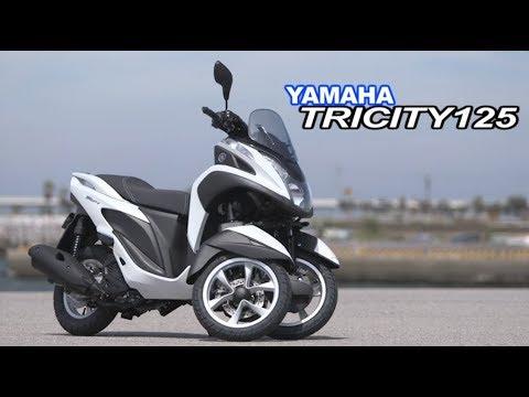 画像: 【オートバイ】YAMAHA トリシティ125(2014年) 試乗レポート youtu.be