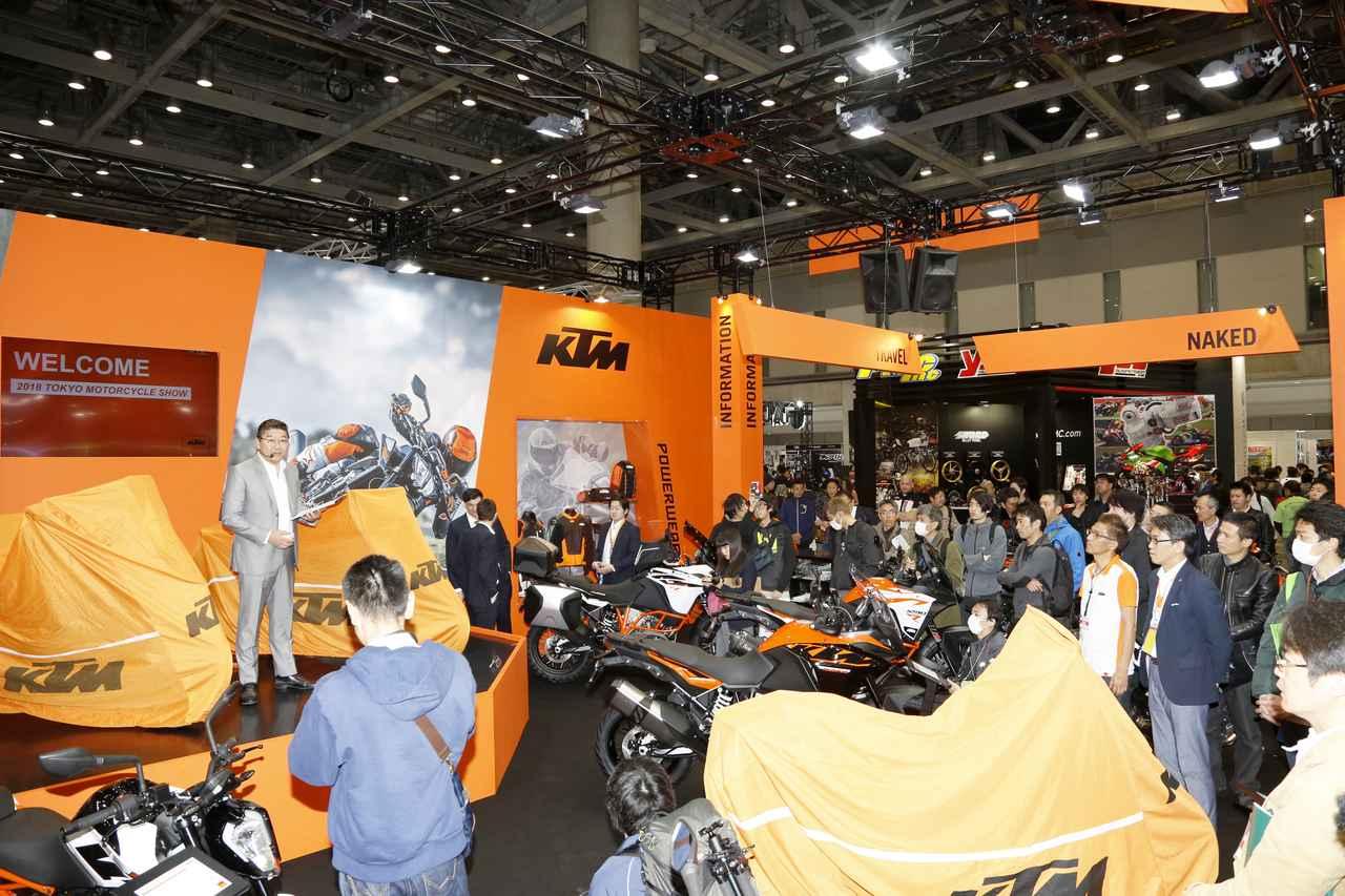 画像1: 今回は3月22日(金)~24日(日)に東京ビッグサイトで行なわれる「東京モーターサイクルショー2019」の魅力をお伝えします!
