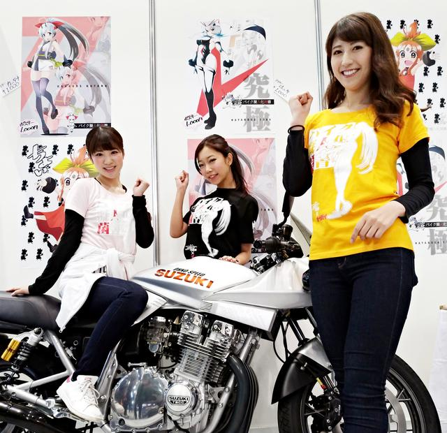 画像: 月刊オートバイおよびwebオートバイもブースを出展します!