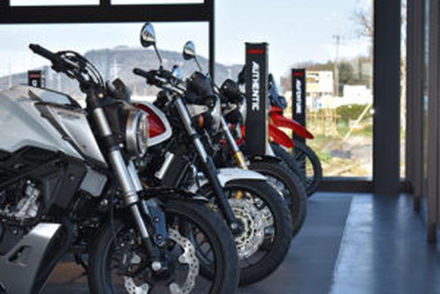画像: Welcome to Honda DREAM 近江八幡|近江八幡のHondaスポーツバイク専門店;滋賀