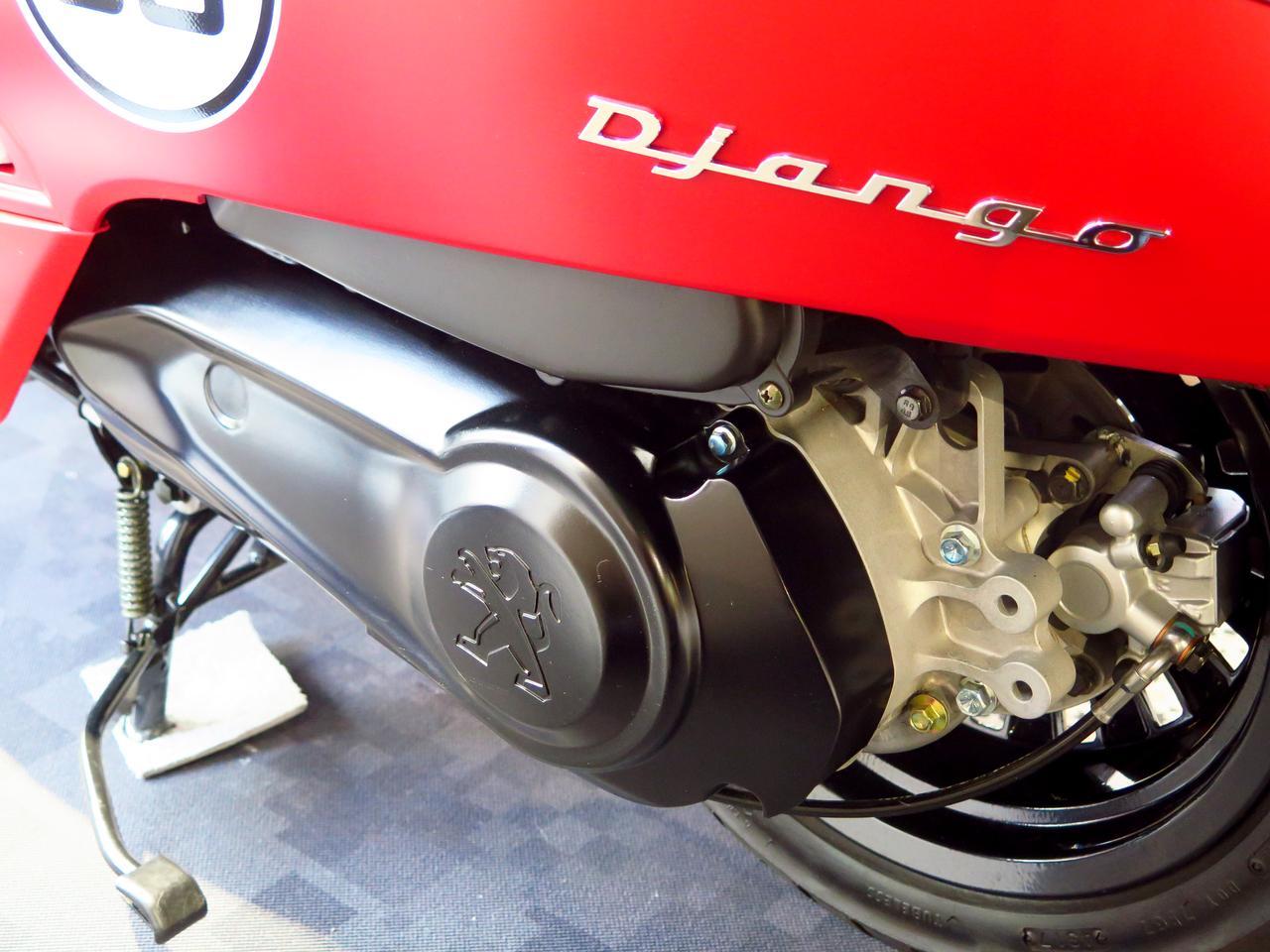 Images : 4番目の画像 - 細部もチェック!! カラーは「ディープオーシャンブルー」もあります。 - webオートバイ