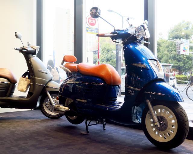 画像: プジョーのモーターサイクル製造から120周年を記念して作られたプレミアムな限定車です!