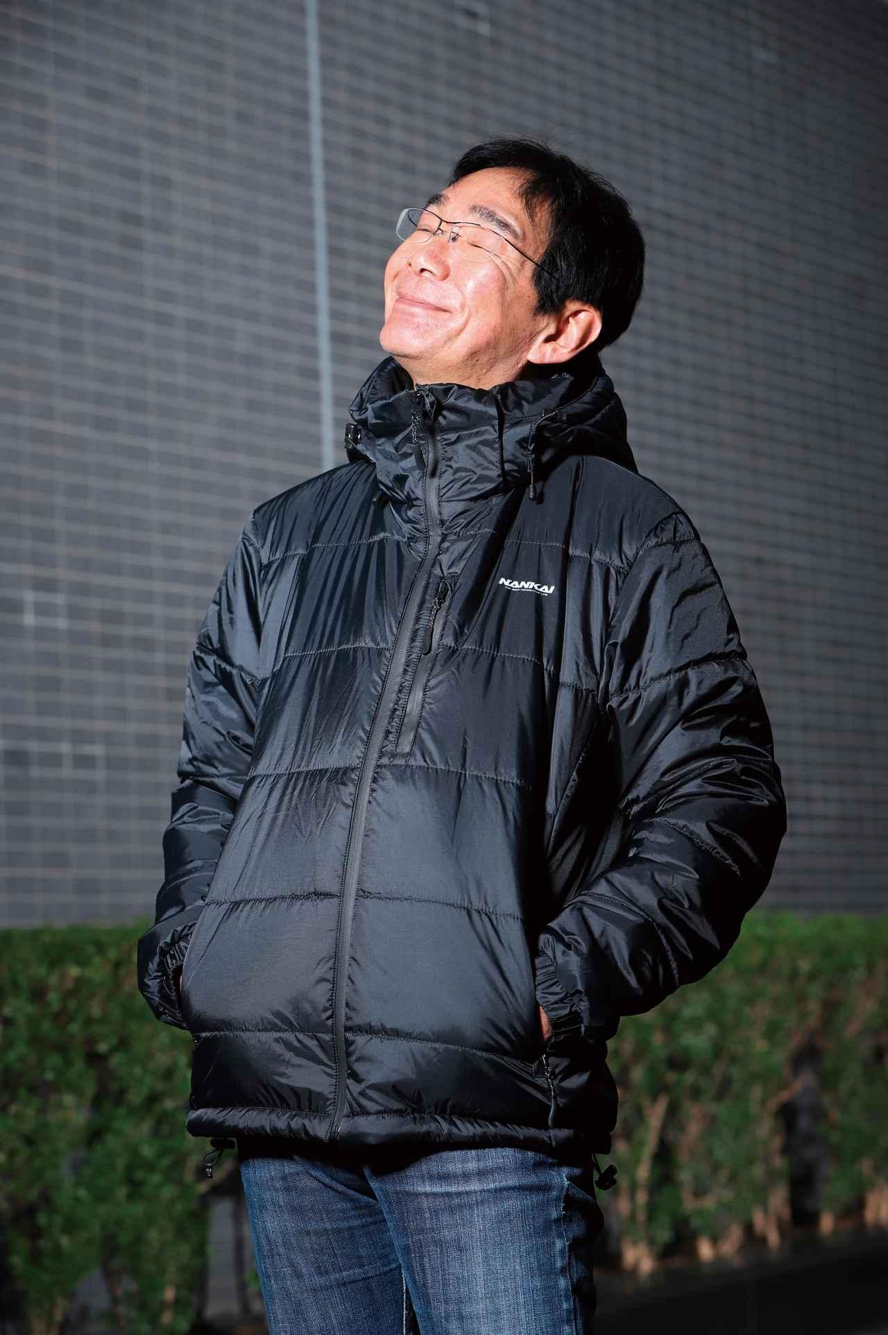 画像: NANKAI ナンカイ 価格:2万9700円 [サイズ] M、L、LL、XL、LB、LLB、XLB、WM、WL [カラー] ダークグレー、ブラウン [ 問 ] 南海部品 TEL.06-6344-1581 http://www.nankaibuhin.co.jp