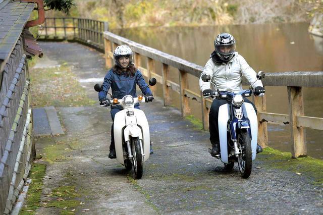 画像: 初めてバイクに乗った日のような感覚で、楽しかったんだけど…