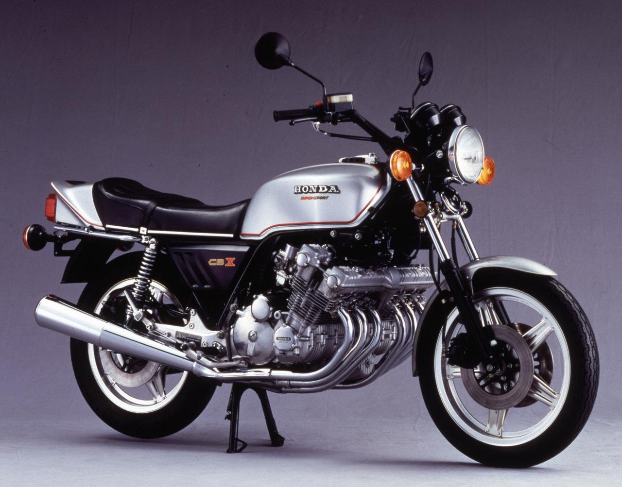 画像: Honda CBX('79)