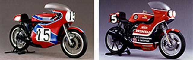画像: Honda Collection Hall|企画展のお知らせ