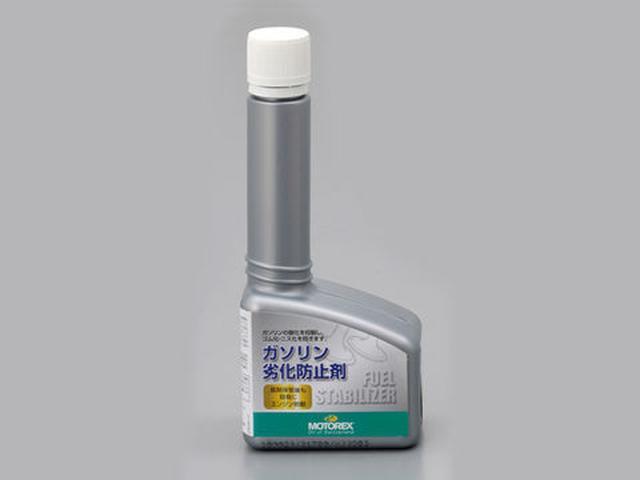 画像: MOTOREX フューエルスタビライザー (ガソリン劣化防止剤) | 添加剤 | メンテナンスケミカル