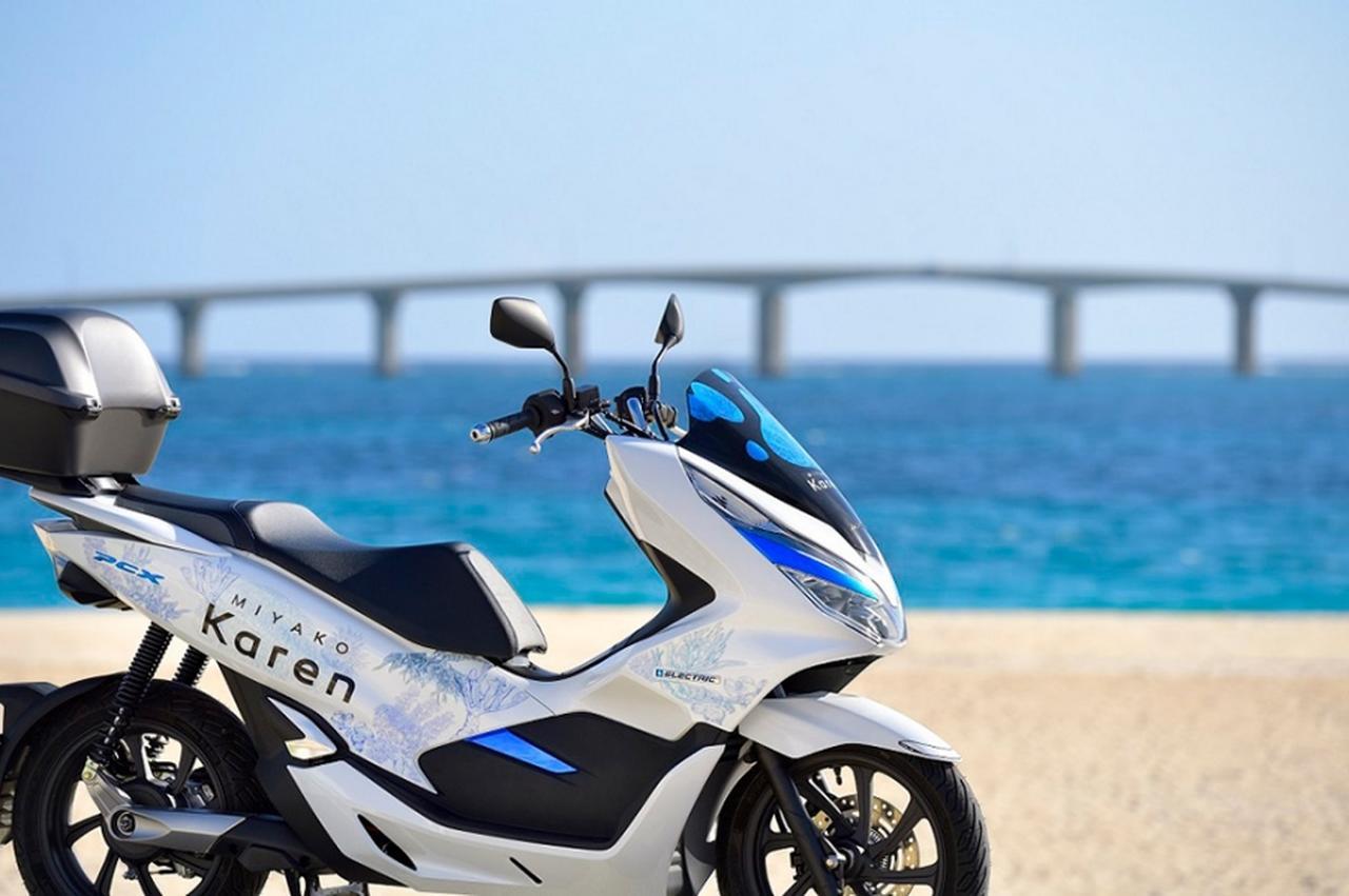 画像4: ホンダがソフトバンクと協業で宮古島でのPCX ELECTRICレンタルサービスを開始しました!