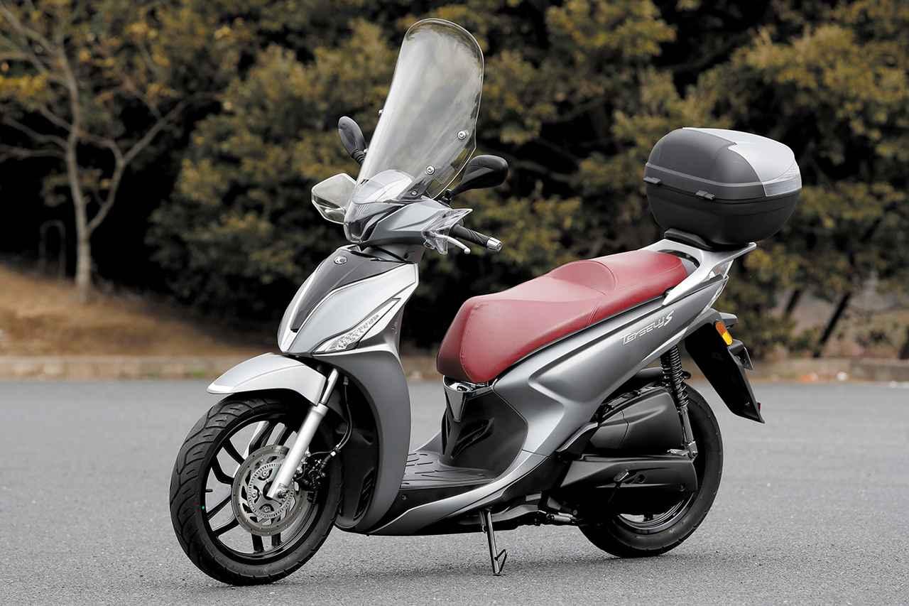 画像1: 欧州で主流の大径タイヤを装備したスクーター。その乗り心地とは?