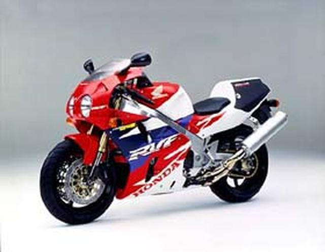 画像: スーパースポーツバイク「ホンダ RVF/RC45」を発売