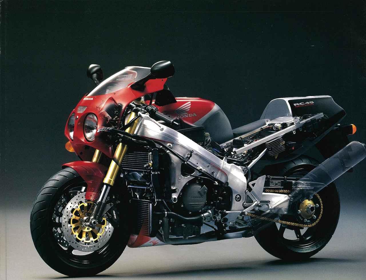 Images : 3番目の画像 - 「ワークスマシンの名を与えられた特別な1台!『HONDA RVF/RC45』【名車図鑑】」のアルバム - LAWRENCE - Motorcycle x Cars + α = Your Life.