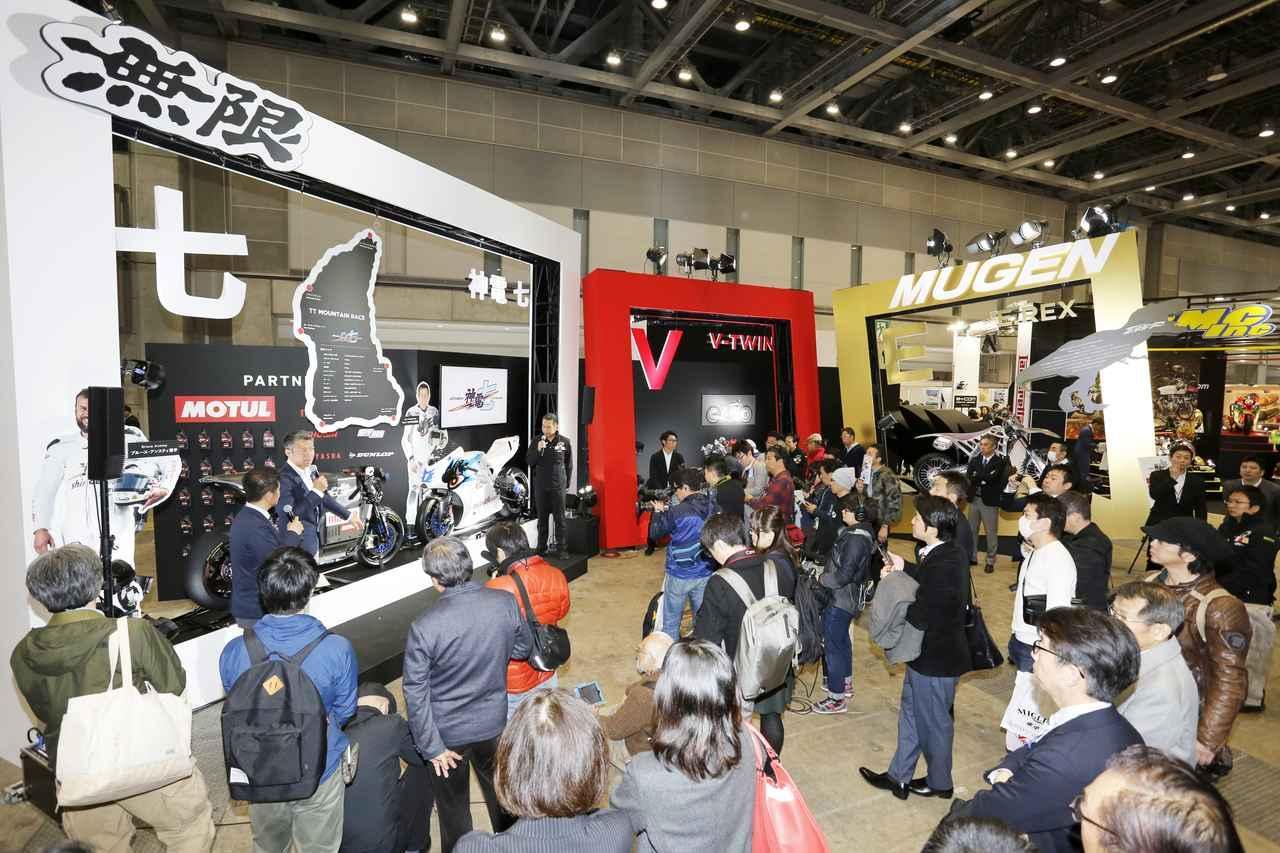 画像: 大阪&東京モーターサイクルショー開幕まであとわずか! 今回は3月22日~24日に開催される東京会場の魅力を解説します! - webオートバイ