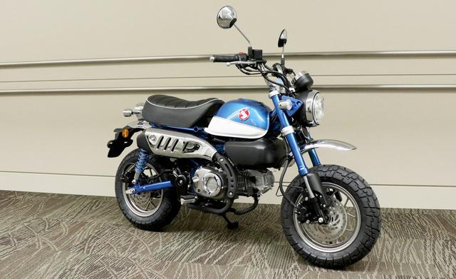 画像: モンキー125はブルーが追加される模様です。
