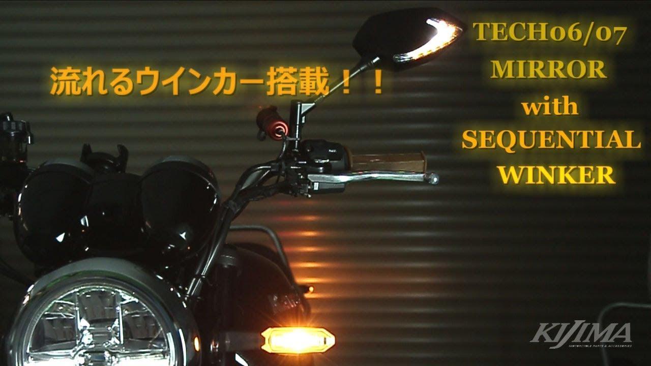 画像: TECH06/07ミラーwithシーケンシャルウインカー カウルマウント ハンドルマウント youtu.be