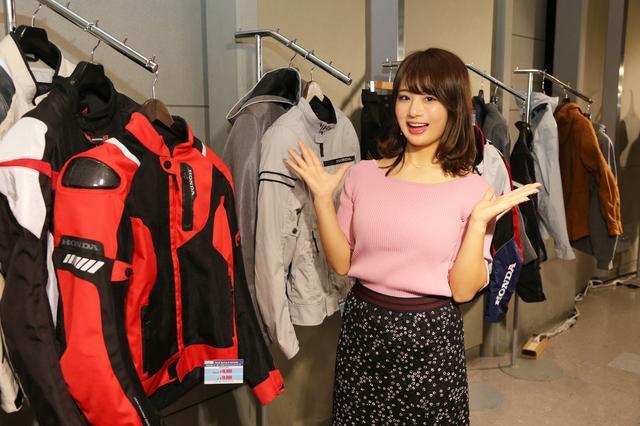 画像: オートバイ女子部の平嶋夏海さんもホンダ製品の発表会へ訪れて充実のラインナップにびっくり!