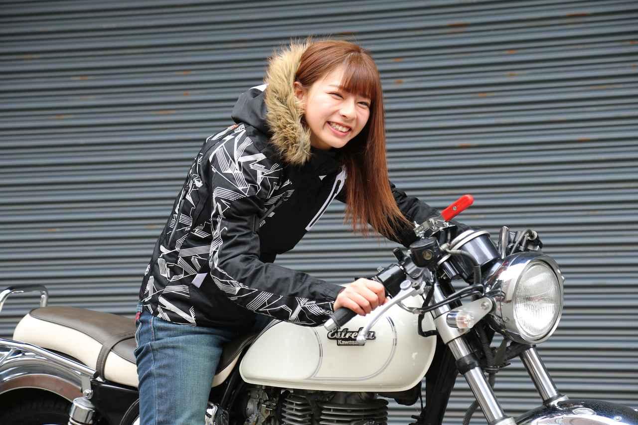 Images : 3番目の画像 - 「ピッタリのハンドルが見つかるかも! ハリケーンの体験車両で楽しもう!【大阪モーターサイクルショー2019】」のアルバム - webオートバイ