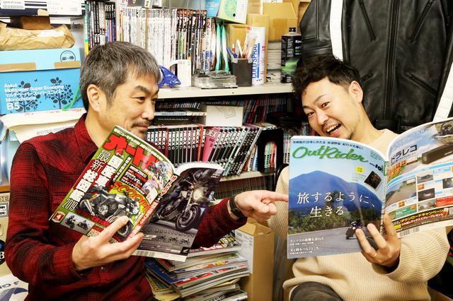画像: 『アウトライダー』の菅生雅文編集長(写真左)と、月刊『オートバイ』の松下尚司編集長(写真右)との間で秘密の作戦会議が行なわれました!