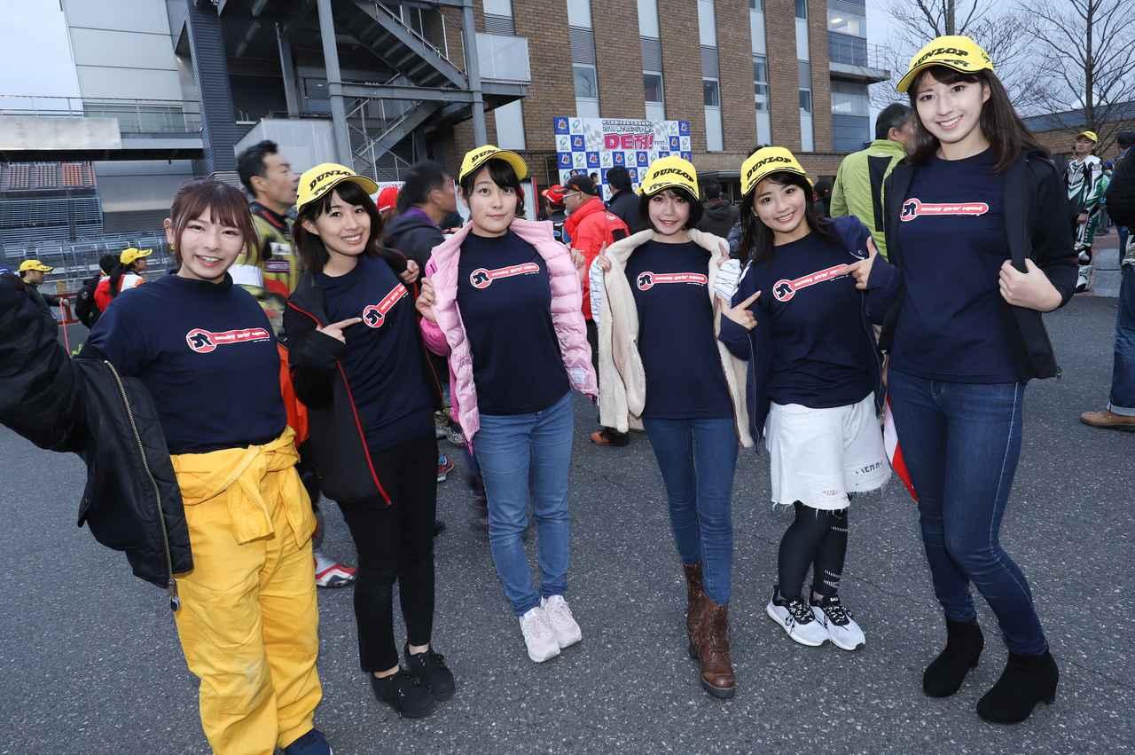 Images : 7番目の画像 - 「いよいよ大阪モーターサイクルショー始まります!「女子部ロンT」を初の一般販売! 『Motoジム!』『バイク擬人化菌書』のサイン本も!」のアルバム - webオートバイ